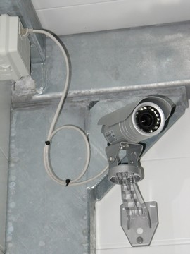 CAMERA IP¨THERMOSTATE